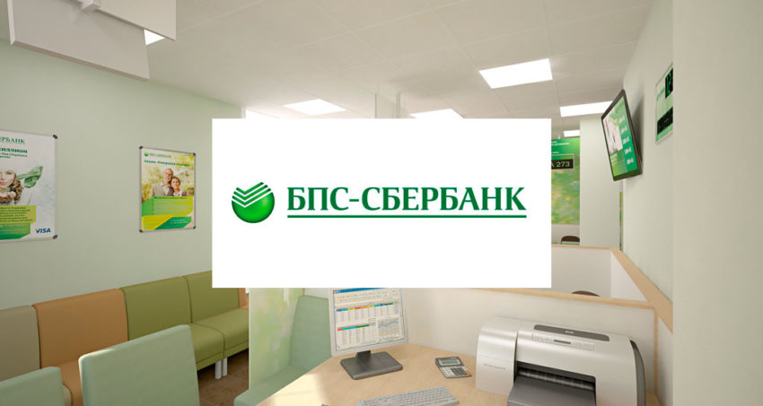 ЦБУ г. Минск, ул. Ефросиньи Полоцкой