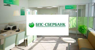 bpsbank_vitebsk_portfolio_1024x546-1
